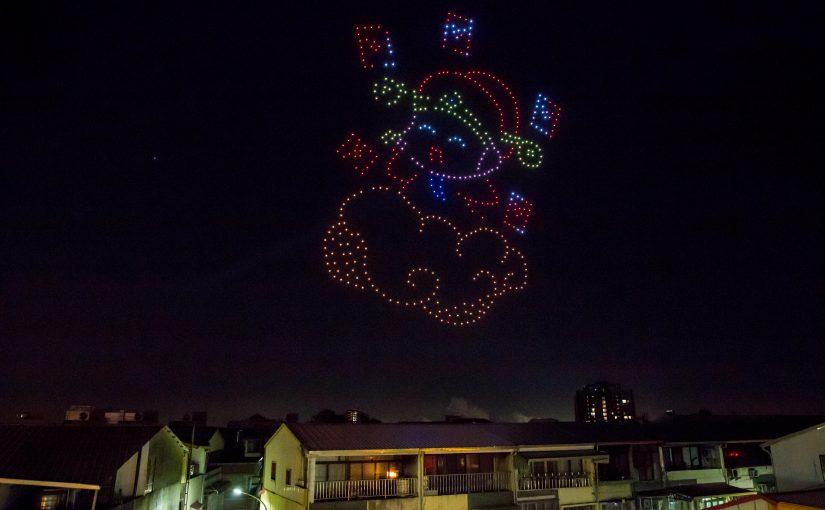 2020台灣燈會近倒數 無人機展演
