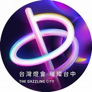 800台無人機開幕展演   台灣燈會將點亮夜空