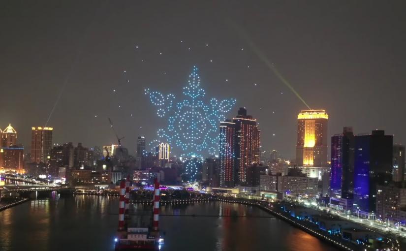 跨百光年無人機感動秀 陳其邁宣布晚間10時加場